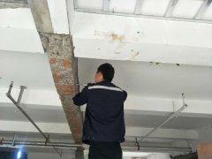 房屋抗震鉴定的过程和意义