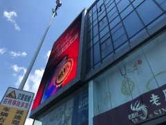 苏州第一百货LED屏完损检测